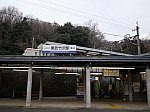 f:id:yukisigekuni:20200118144744j:plain