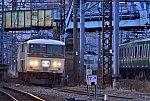 /stat.ameba.jp/user_images/20200113/08/tohchanne/ac/6e/j/o0600040614695243344.jpg
