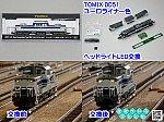 /blogimg.goo.ne.jp/user_image/0e/2a/cd87c09d07c19f2808ae9cf4b76c0939.png
