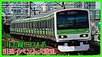 /train-fan.com/wp-content/uploads/2020/01/DE8E431D-30AD-4B9E-85D8-AFE7B0DB2CB7-800x450.jpeg