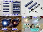 /blogimg.goo.ne.jp/user_image/2f/57/1e233e4d0561623a77e4125698c2a455.png