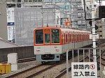 2020125up阪神
