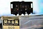 /stat.ameba.jp/user_images/20171022/13/tohchanne/b2/db/j/o0600040614053935161.jpg
