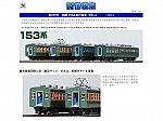 /yimg.orientalexpress.jp/wp-content/uploads/2020/01/nj20200124.jpg
