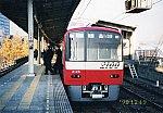 /stat.ameba.jp/user_images/20200125/17/gwg22487/25/47/j/o0640044514701953805.jpg