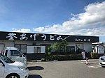 f:id:kawaturu:20200125203552j:plain
