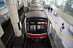 /osaka-subway.com/wp-content/uploads/2020/01/1_1-1024x683.jpg