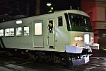 /blog.2nd-train.net/wp-content/uploads/2020/01/EPJLYiLVUAAWZ7n-1024x683.jpg
