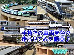 /blogimg.goo.ne.jp/user_image/53/b0/78d59b2578473ef51ba62e01493074f0.png
