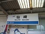 jrw-senzaki-6.jpg