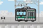 JR東日本 205系0番台 埼京線