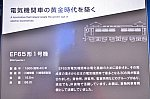 /stat.ameba.jp/user_images/20200103/07/tohchanne/5c/16/j/o0600039714689639978.jpg