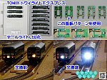 /blogimg.goo.ne.jp/user_image/57/ff/a79e6a13fac5663818ccc0724602b741.png