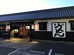 f:id:kawaturu:20200128190900j:plain
