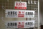 /stat.ameba.jp/user_images/20200128/20/ef65515ef510515/df/ca/j/o1500100014703889107.jpg