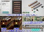 /blogimg.goo.ne.jp/user_image/5e/3f/0848345092575d5a947c6a3cce5580f0.png