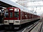 f:id:Rapid_Express_KobeSannomiya:20200129232115j:plain