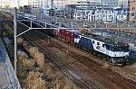 EF64-1015