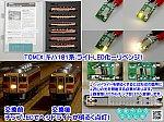 /blogimg.goo.ne.jp/user_image/1d/33/f237511283a9dc0a01006601f8269c29.png