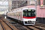20200130-6112f-san-yo-himeji-local-san-yo-akashi_IGP0407m.jpg