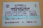 DSC_1393 - コピー