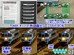 /blogimg.goo.ne.jp/user_image/72/f0/6c06137473acf2366f8007a078ccd1b0.png