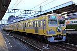 200126_三島田町_YPT_刀剣乱舞コラボ電車