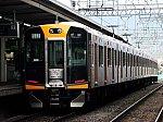 f:id:Rapid_Express_KobeSannomiya:20200201230748j:plain