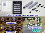 /blogimg.goo.ne.jp/user_image/6a/b6/05b19fd57309b9b0dc55695b30291d24.png