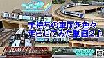 /blogimg.goo.ne.jp/user_image/03/e3/919dafe896adeeab1494e4fffa559411.png