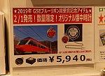 /stat.ameba.jp/user_images/20200202/22/reiwauntensi/66/73/j/o0894065014706682222.jpg