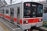 /stat.ameba.jp/user_images/20200202/23/grx133-2019/85/61/j/o0825055014706718575.jpg