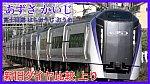 /train-fan.com/wp-content/uploads/2020/01/A840B55F-0877-4ECC-AE21-7786284C8135-800x450.jpeg