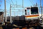 /stat.ameba.jp/user_images/20200204/23/makoto-kurotaki/8c/7b/j/o3000200014707907075.jpg