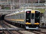 f:id:Rapid_Express_KobeSannomiya:20200206230940j:plain