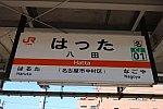 /blogimg.goo.ne.jp/user_image/73/f8/60dab00ad49fa85f80011a119de5dbce.jpg