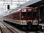 f:id:Rapid_Express_KobeSannomiya:20200208231116j:plain