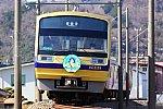 200208_駿豆線OTR_狩野川堤防