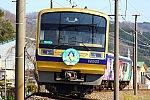 200208_駿豆線OTR果南さん_1