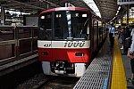 浦賀行き横浜駅201905