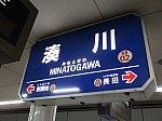 2020210up神戸高速鉄道ー3