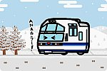 JR北海道 キハ80系「ビッグスニーカートレイン」