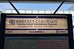 /blogimg.goo.ne.jp/user_image/24/25/99dc0b0083e13ae6fa322c95ee239742.jpg