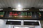 /stat.ameba.jp/user_images/20200125/19/conannaoki/2f/ff/j/o3984265614702031697.jpg