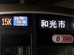 f_local_5050_01