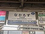 /stat.ameba.jp/user_images/20200213/16/asyoro-chiharu/cb/5b/j/o1080081014712453628.jpg