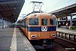 /i1.wp.com/norimono-osaka.com/wp/wp-content/uploads/2020/01/train1997_177.jpg?resize=1000%2C667&ssl=1