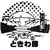 JR四ツ倉駅のスタンプ。