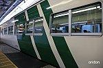 /i0.wp.com/railrailrail.xyz/wp-content/uploads/2020/02/IMG_0635-1.jpg?fit=800%2C534&ssl=1