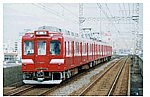 D56031CD-F260-4753-9FDB-AB3A40E5A6FE